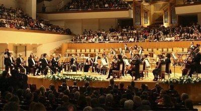 ¿Por qué el público tose en el Auditorio Nacional de Música?
