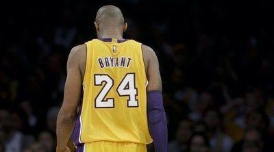 Kobe Bryant, el ídolo de una generación