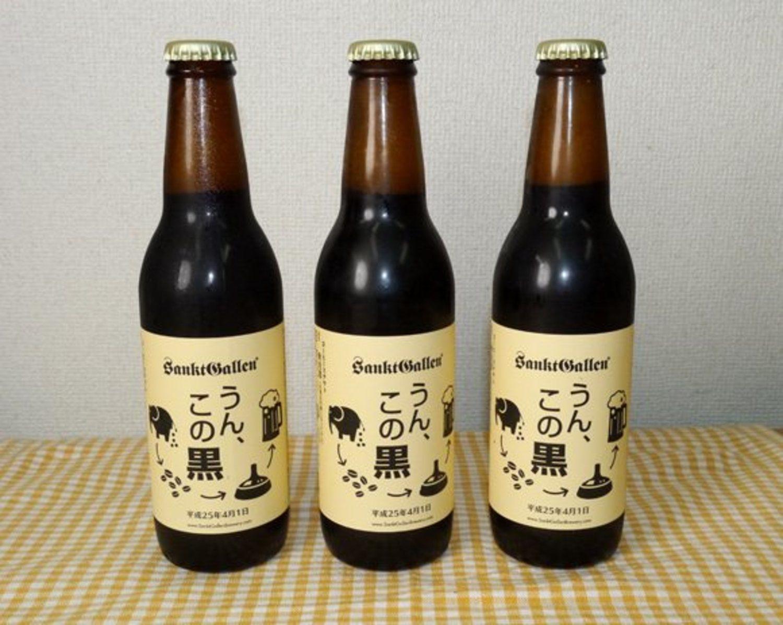 De las heces de un elefante a tu boca. La cerveza perfecta ya está aquí.