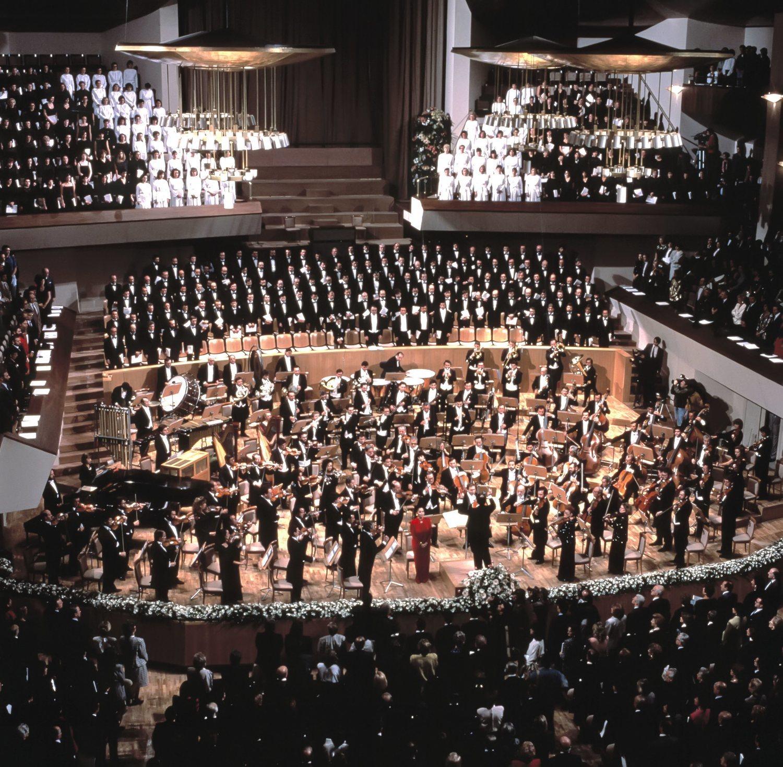 Inauguración del Auditorio Nacional en 1988