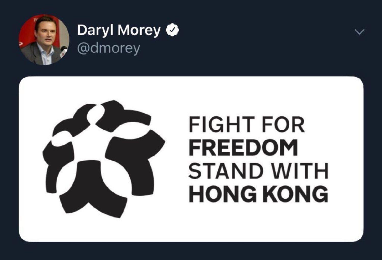 El tweet de la discordia de Daryl Morey.